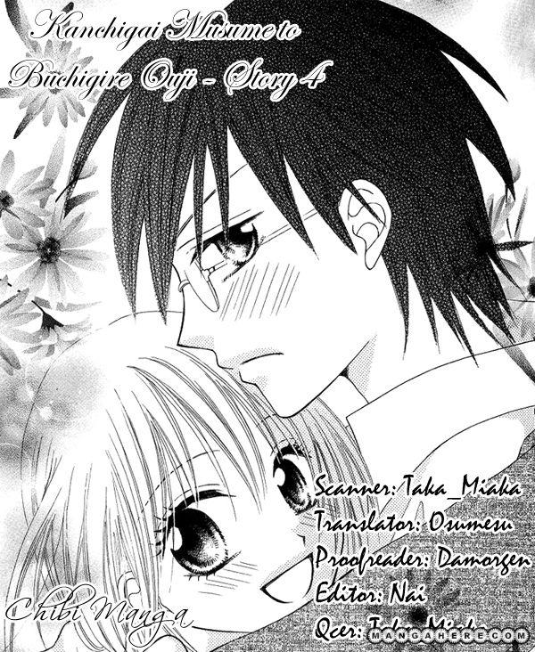 Kanchigai Musume to Buchigire Ouji 4 Page 1