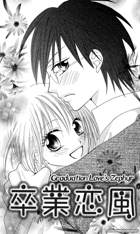 Kanchigai Musume to Buchigire Ouji 4 Page 2