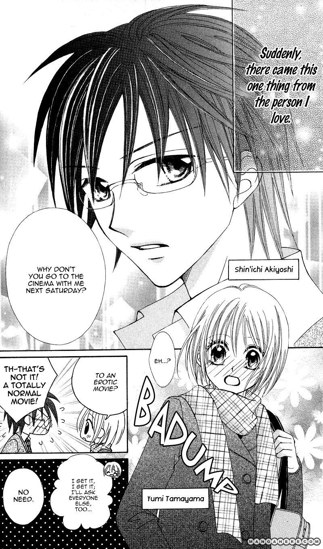 Kanchigai Musume to Buchigire Ouji 4 Page 3