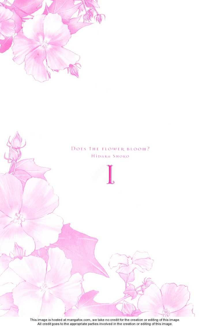 Hana wa Saku ka 1 Page 4