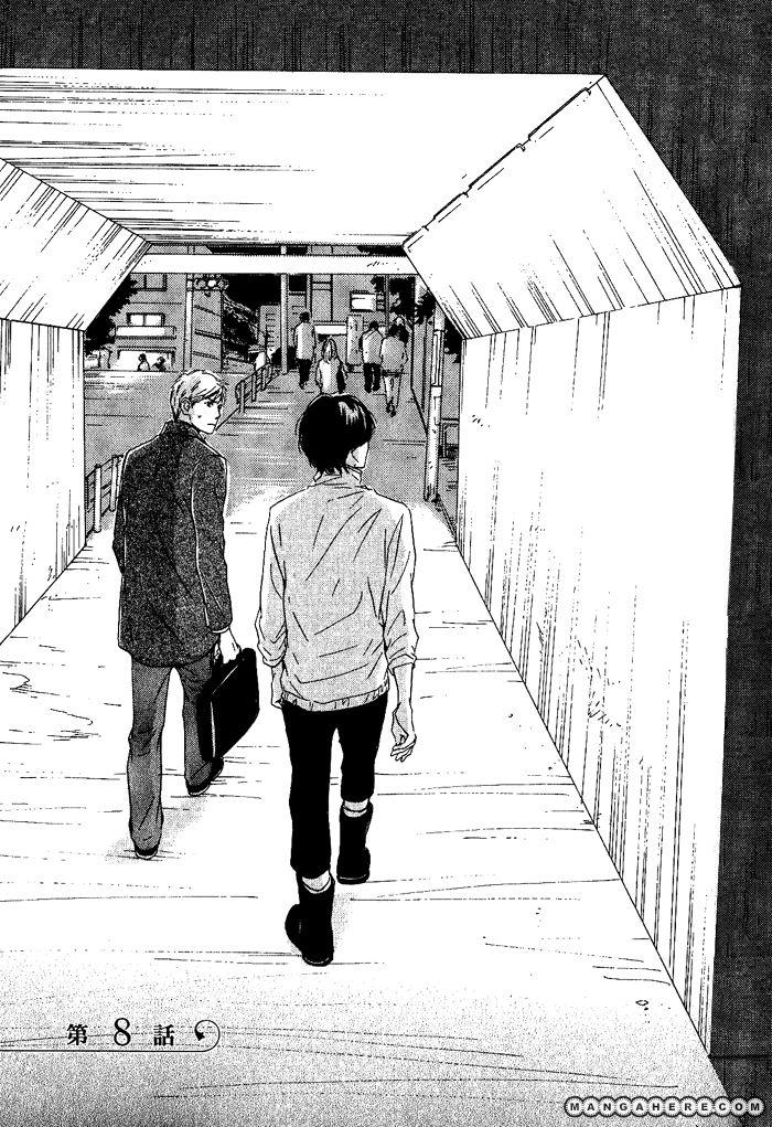 Hana wa Saku ka 8 Page 2