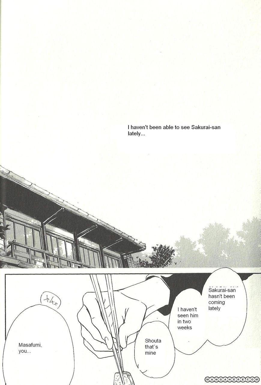 Hana wa Saku ka 14 Page 2