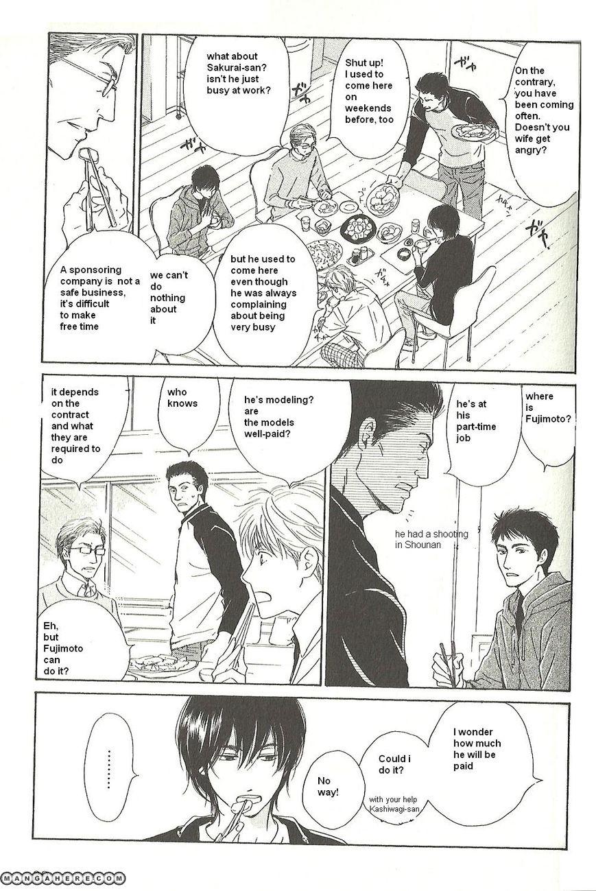 Hana wa Saku ka 14 Page 3