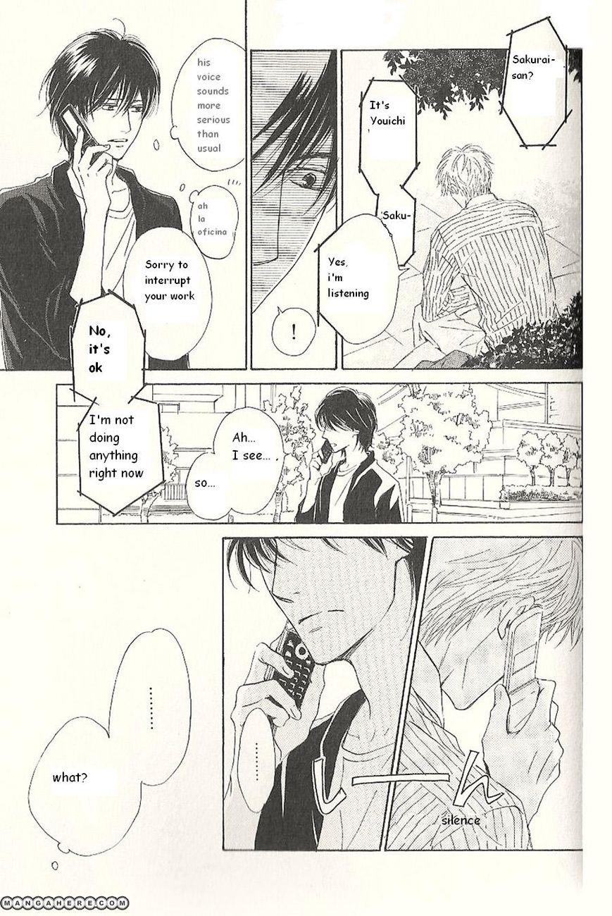 Hana wa Saku ka 15 Page 3