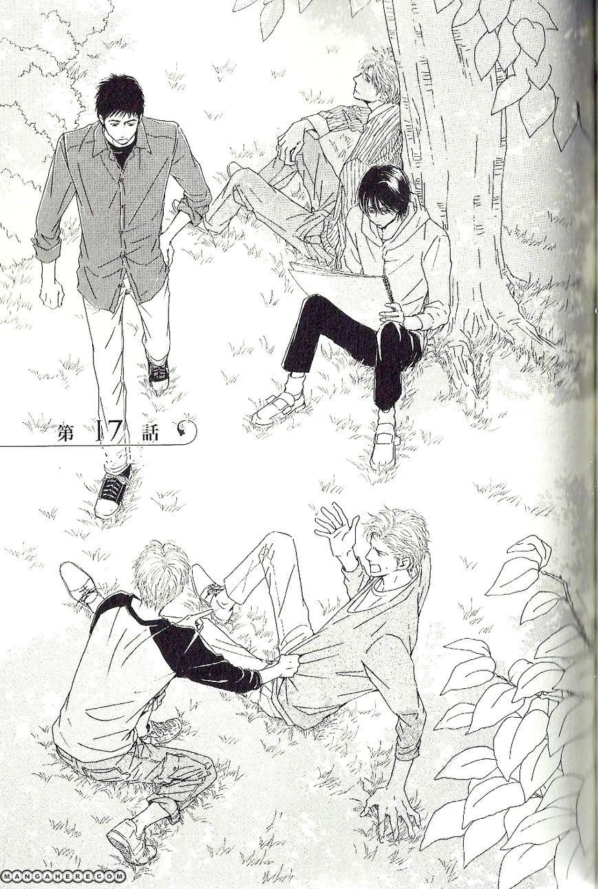 Hana wa Saku ka 17 Page 1