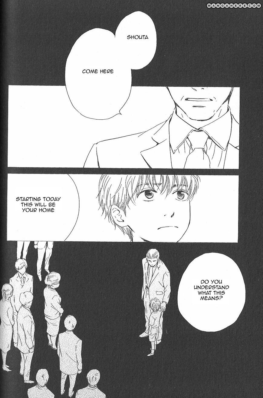Hana wa Saku ka 18 Page 2
