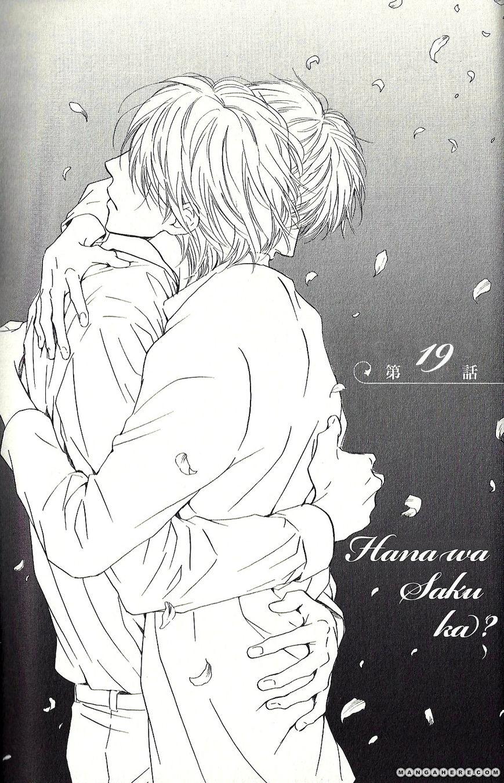 Hana wa Saku ka 19 Page 1
