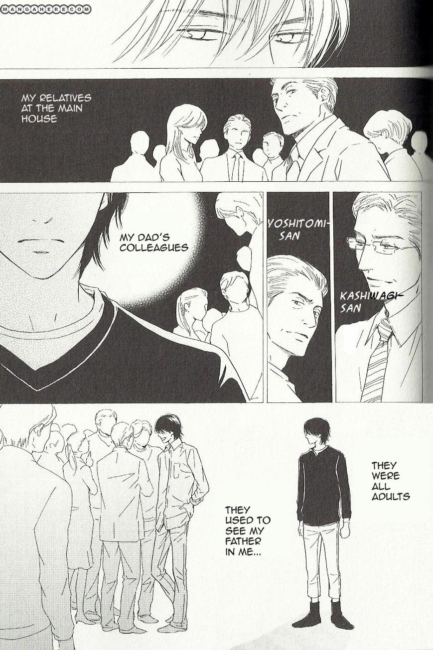Hana wa Saku ka 19 Page 3
