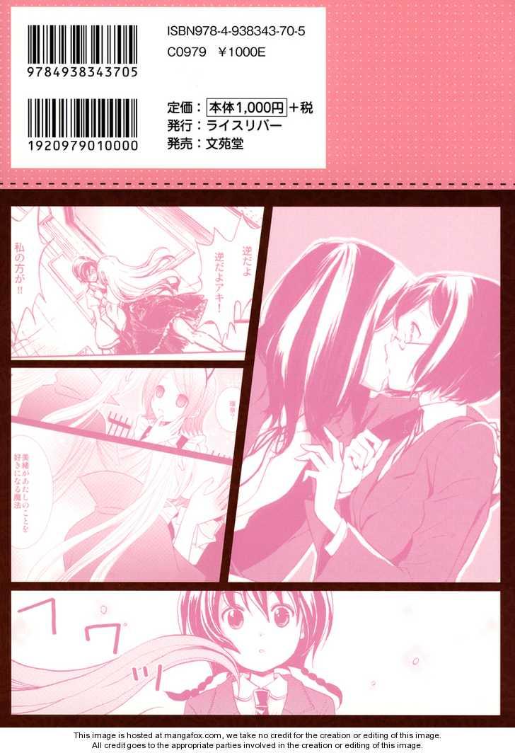 That Sensation 0 Page 2