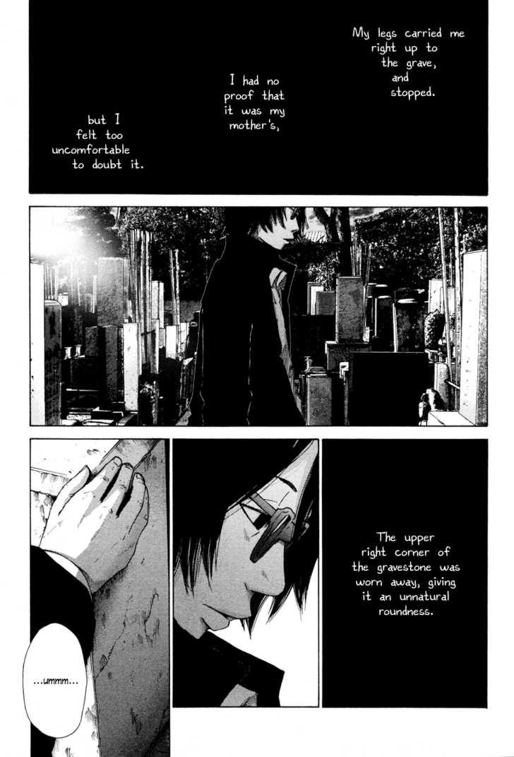 Nijigahara Holograph 11 Page 2