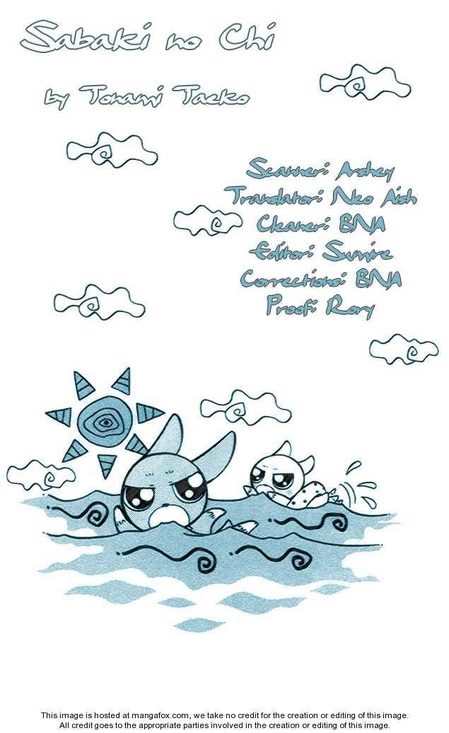 Sabaki no Chi 2 Page 1
