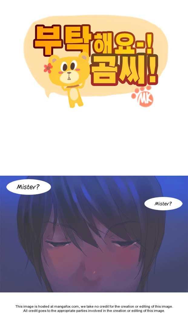 Please! Mr. Bear! 7 Page 1