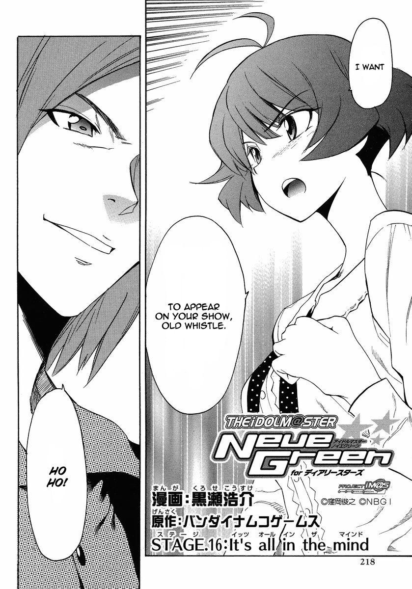 Idolmaster Dearly Stars: Neue Green 16 Page 2