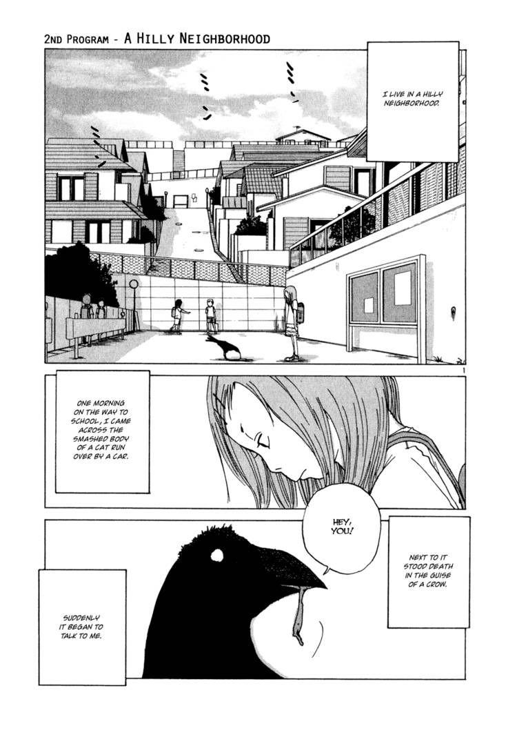 What a Wonderful World 2 Page 1