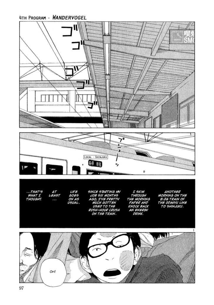 What a Wonderful World 4 Page 1