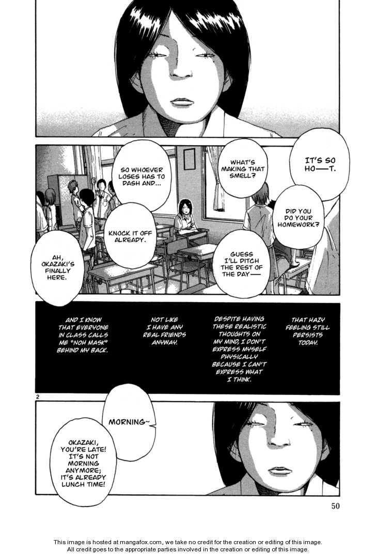 What a Wonderful World 12 Page 2