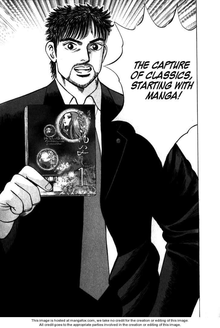 Dragon Zakura 8 Page 3