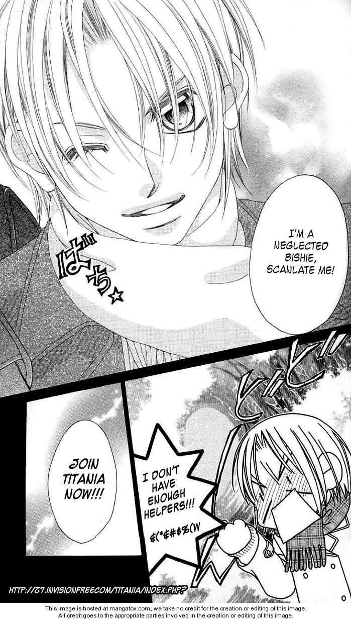 Dragon Zakura 9 Page 1