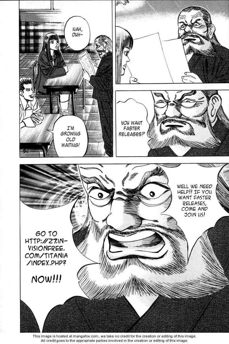 Dragon Zakura 10 Page 1
