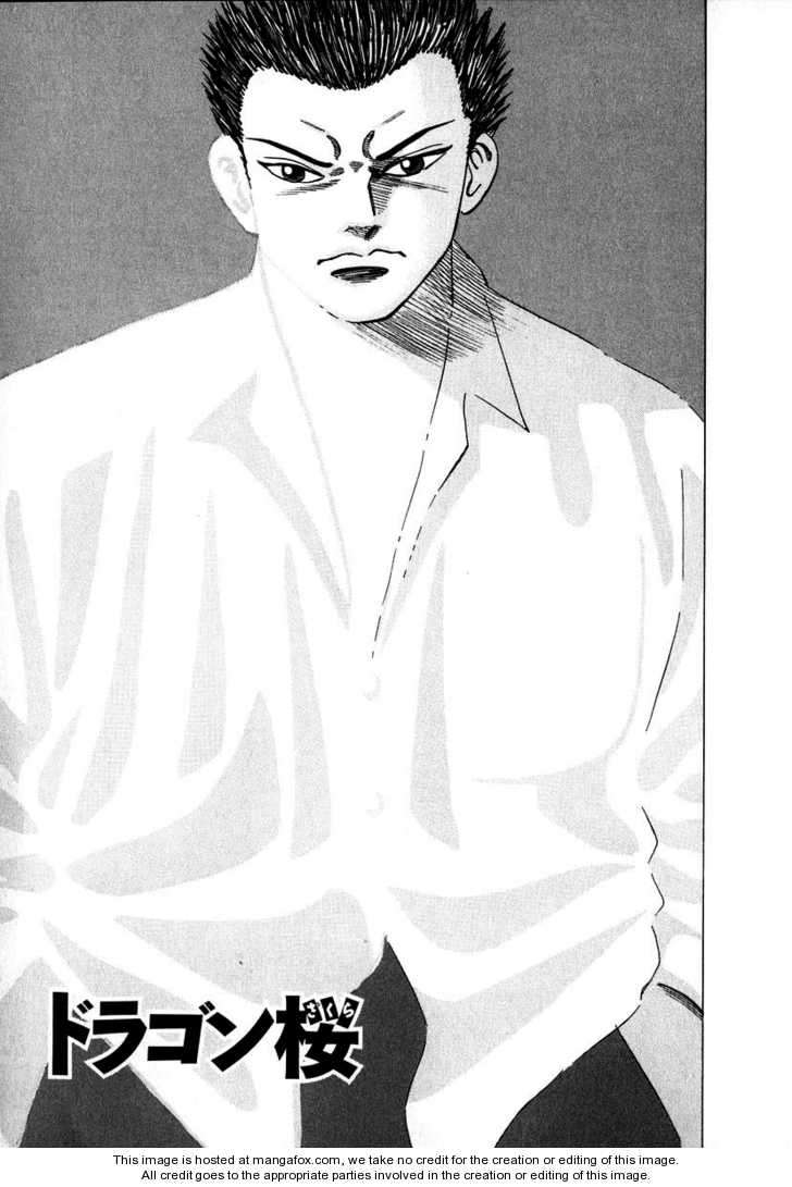 Dragon Zakura 13 Page 3
