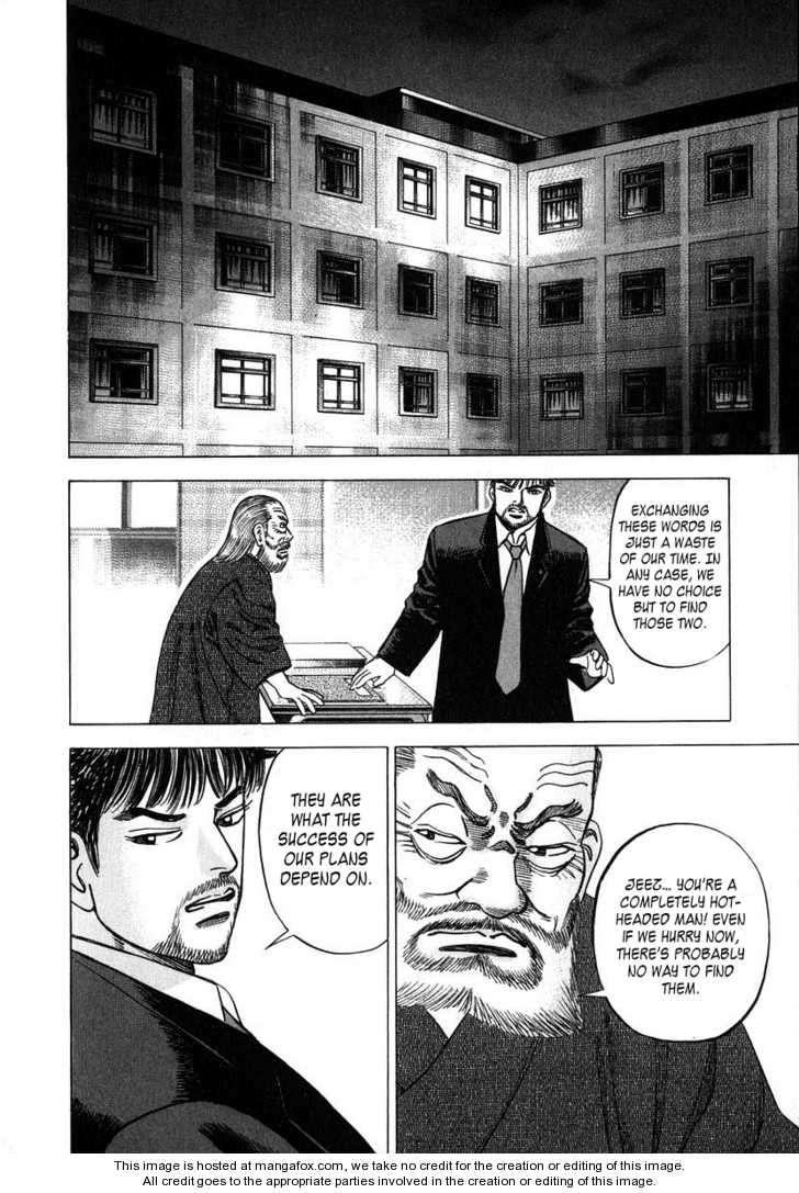 Dragon Zakura 14 Page 4