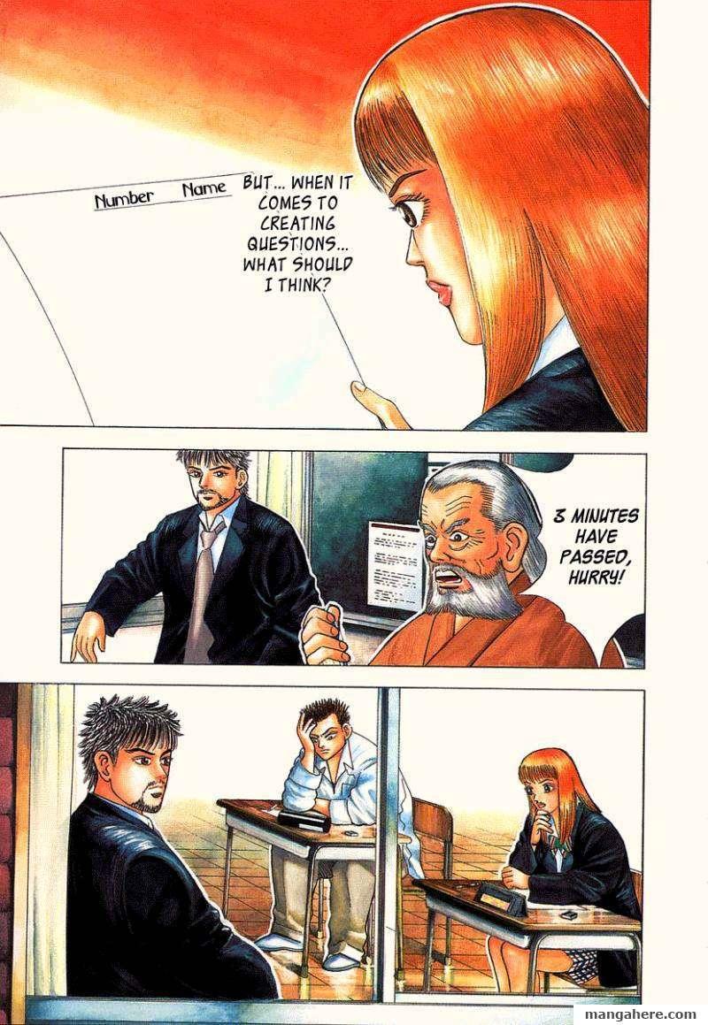 Dragon Zakura 16 Page 3