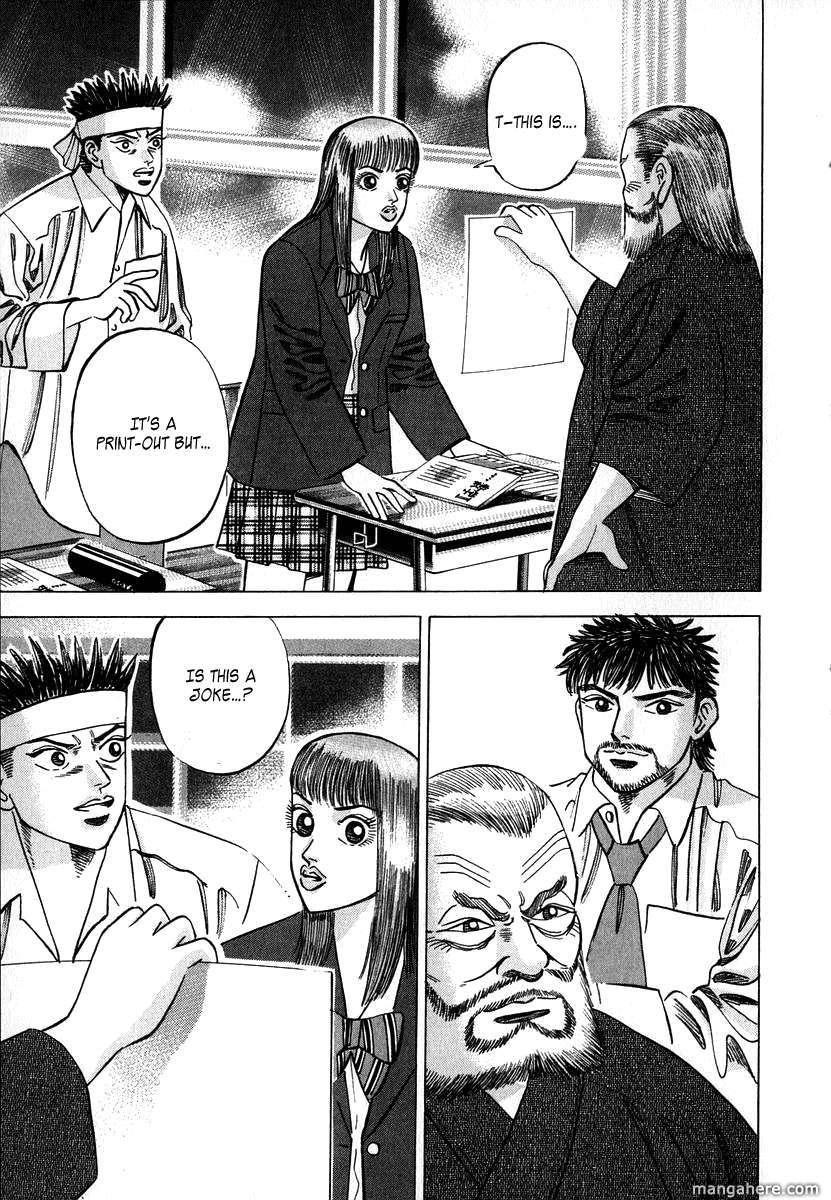 Dragon Zakura 24 Page 3