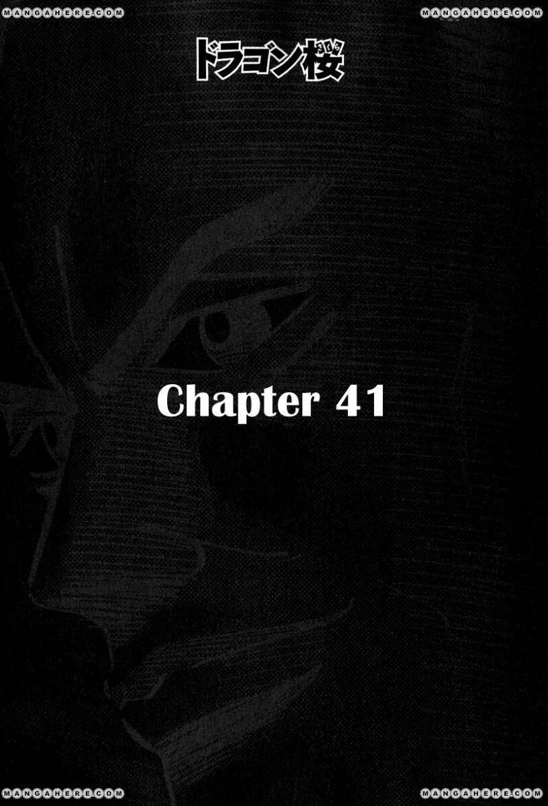 Dragon Zakura 41 Page 1