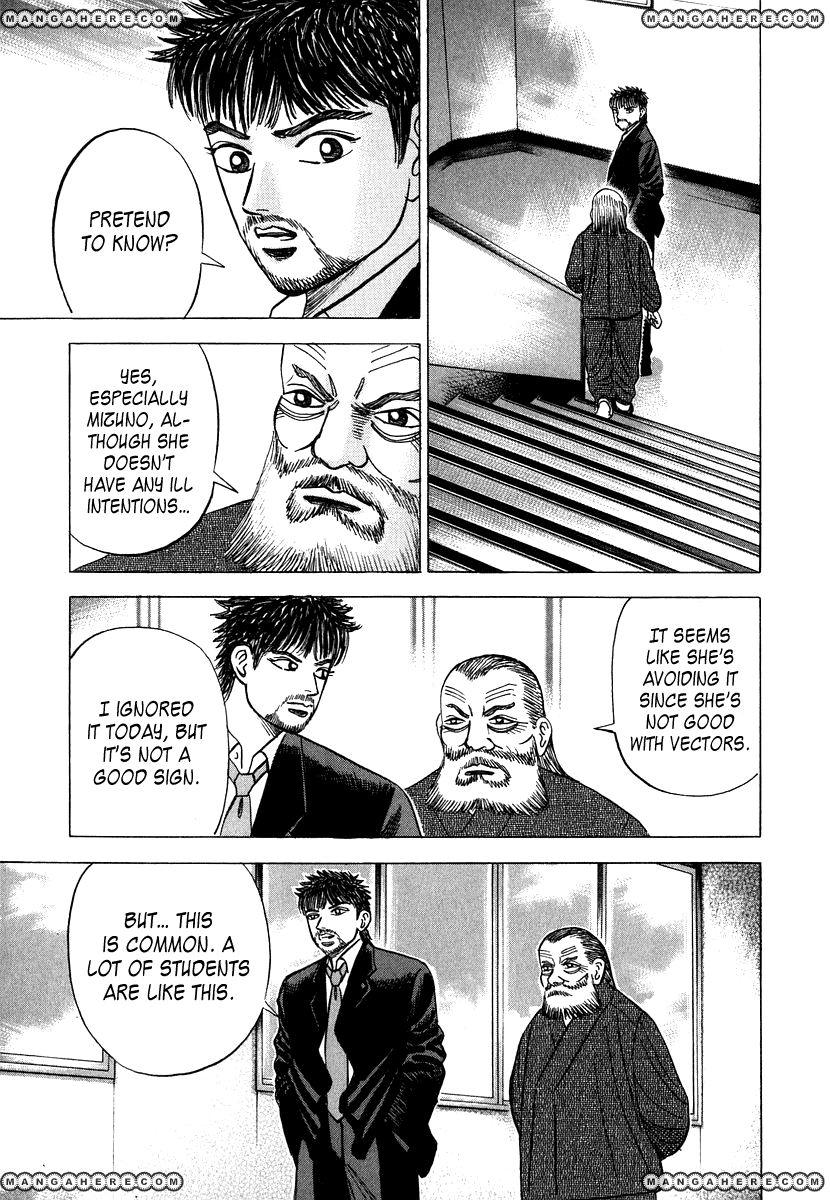 Dragon Zakura 48 Page 5
