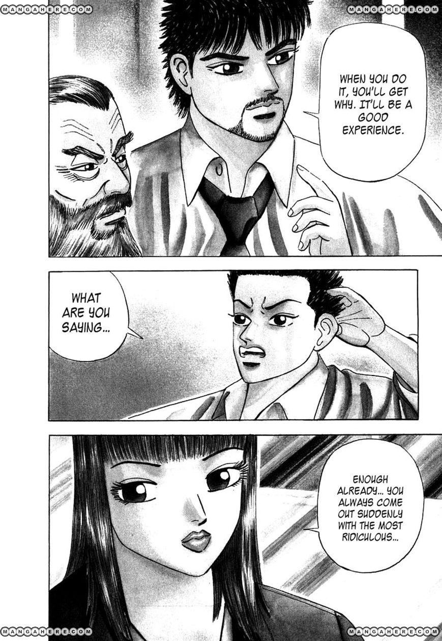 Dragon Zakura 49 Page 5