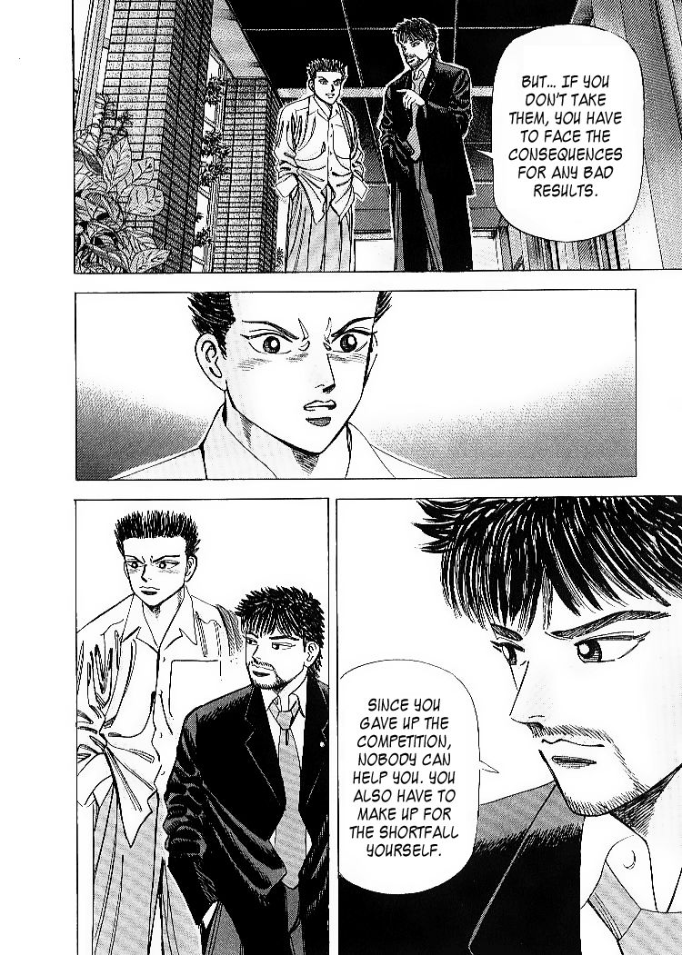 Dragon Zakura 56 Page 4