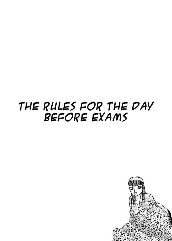 Dragon Zakura 58 Page 1
