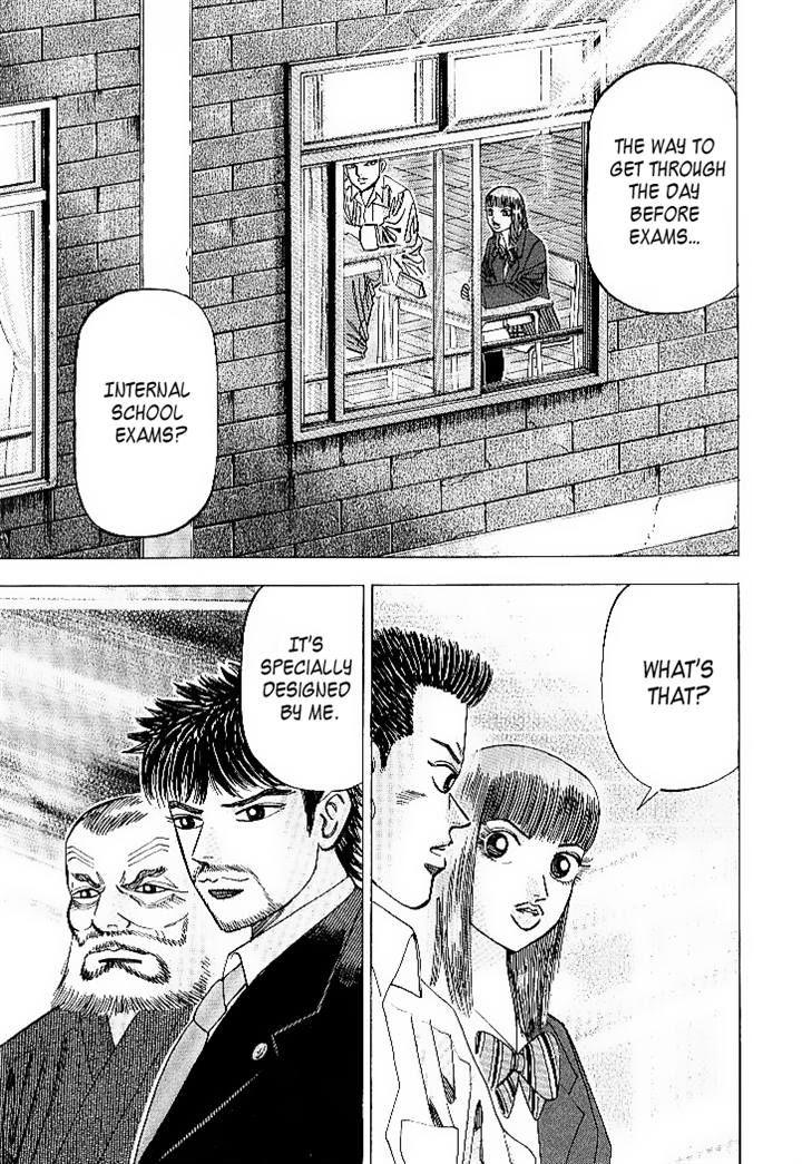 Dragon Zakura 58 Page 2