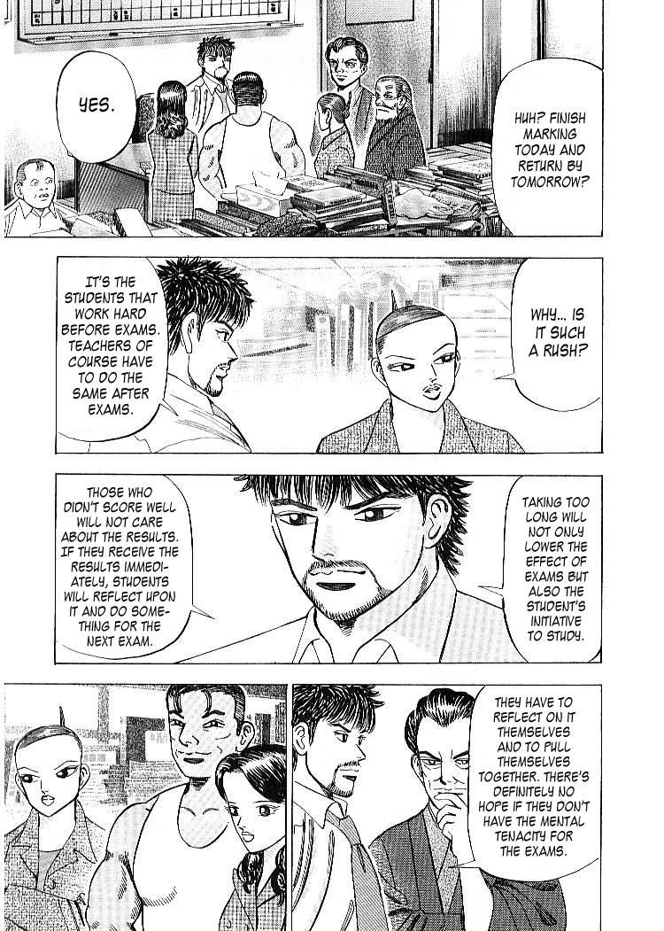 Dragon Zakura 59 Page 5