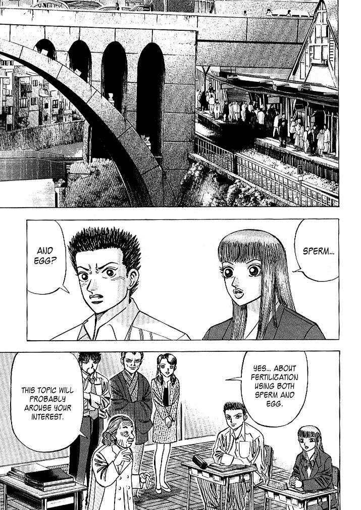 Dragon Zakura 61 Page 3