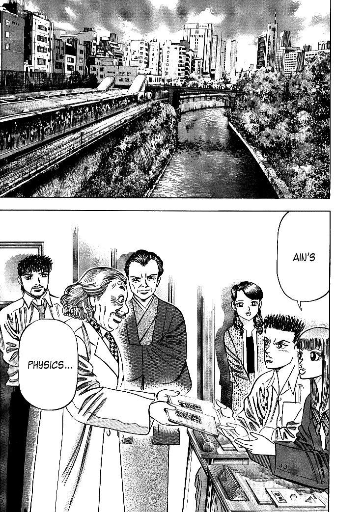 Dragon Zakura 62 Page 3