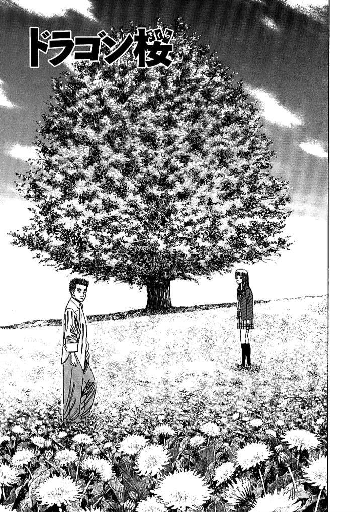 Dragon Zakura 63 Page 2
