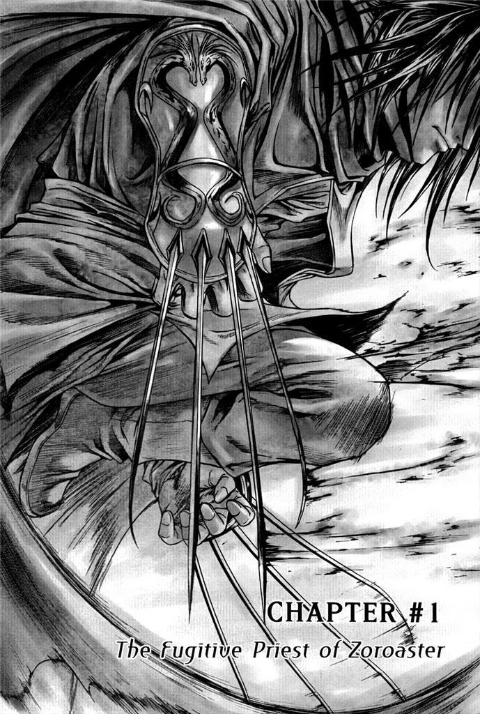 Dark Mage 1 Page 2