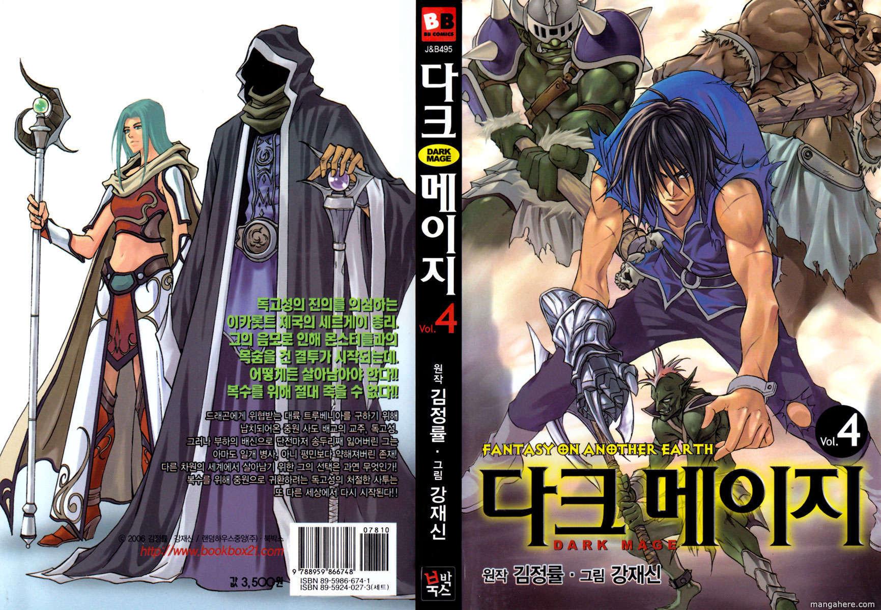 Dark Mage 6.5 Page 1