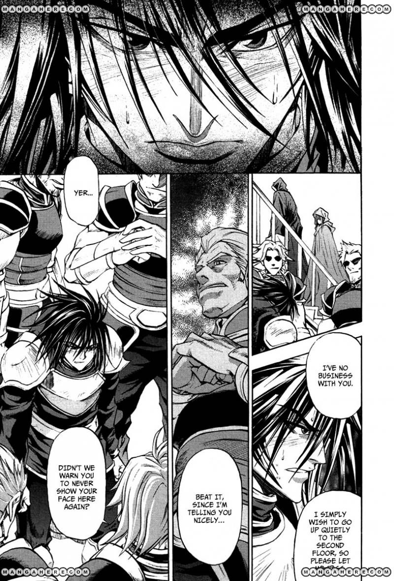 Dark Mage 21 Page 2