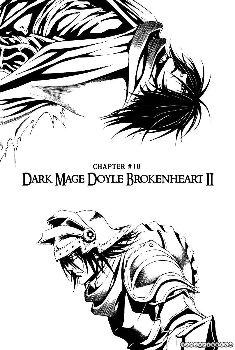 Dark Mage 23 Page 2