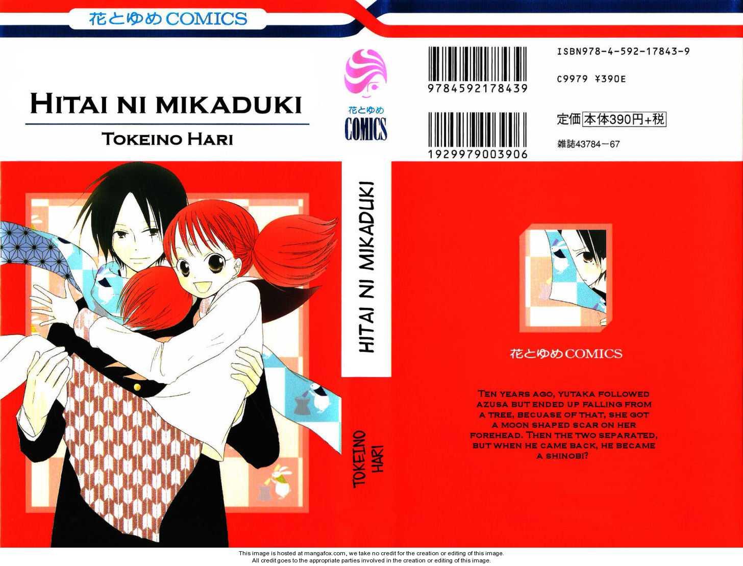 Hitai ni Mikazuki 1 Page 1