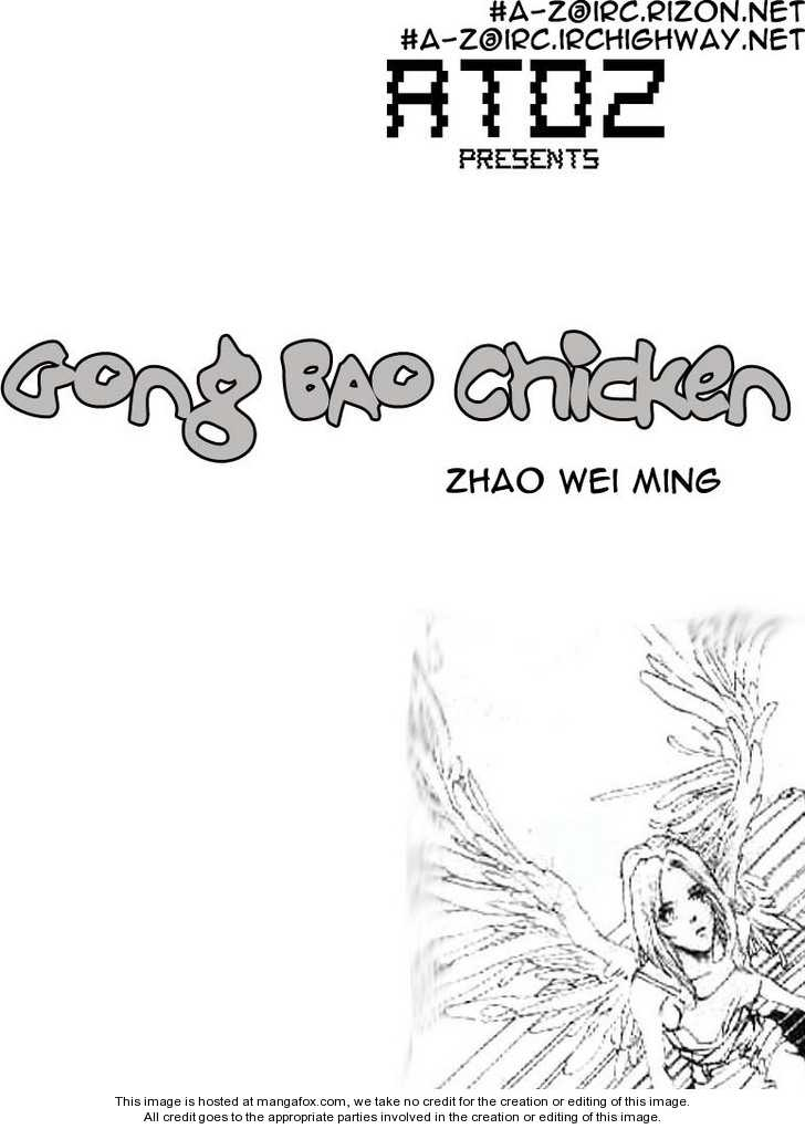 Gong Bao Chicken 1 Page 1
