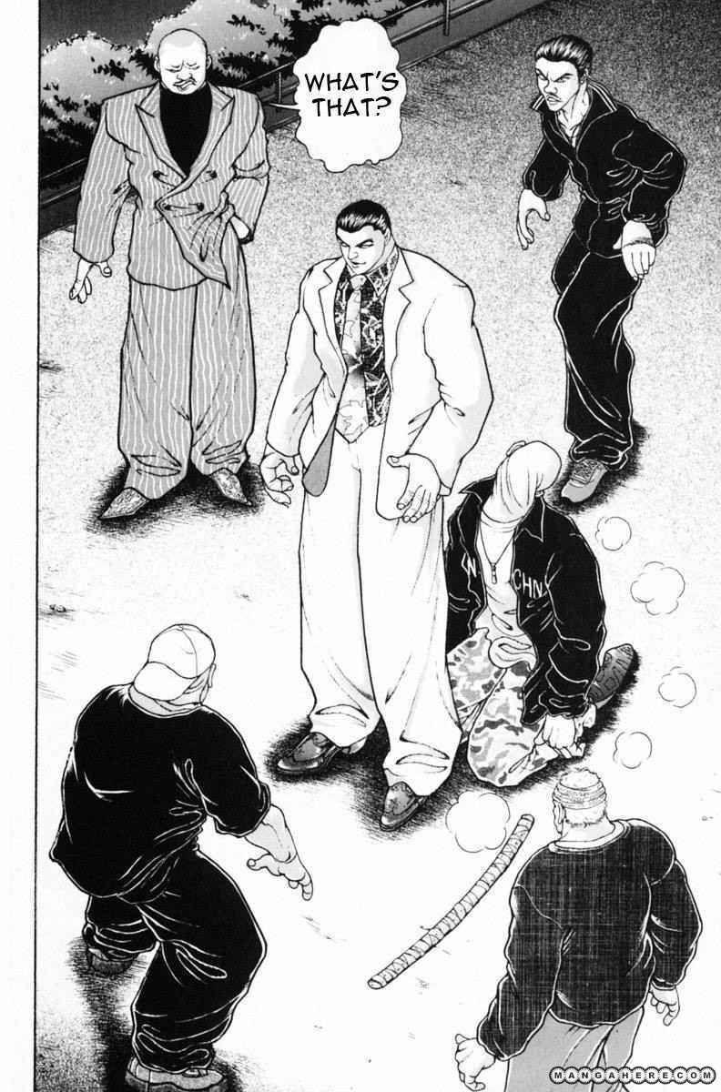 Garouden Boy 5 Page 2