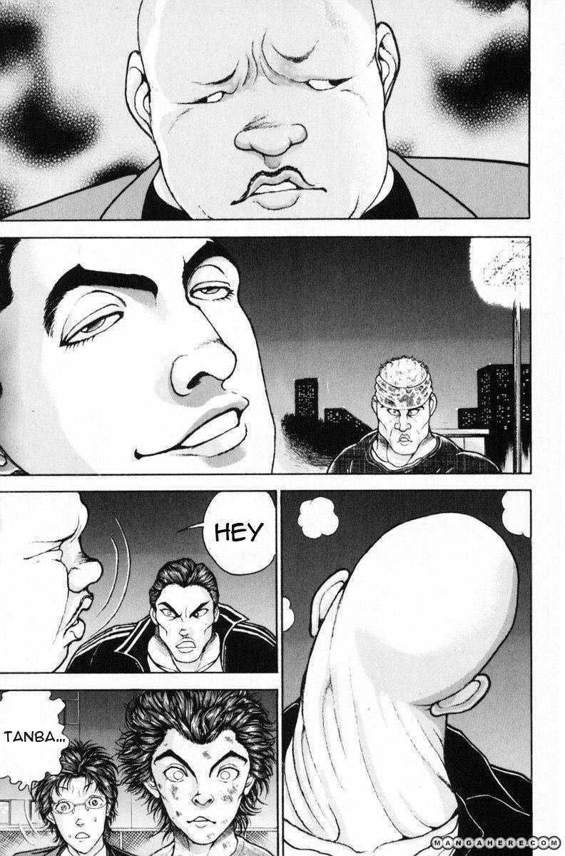 Garouden Boy 5 Page 3
