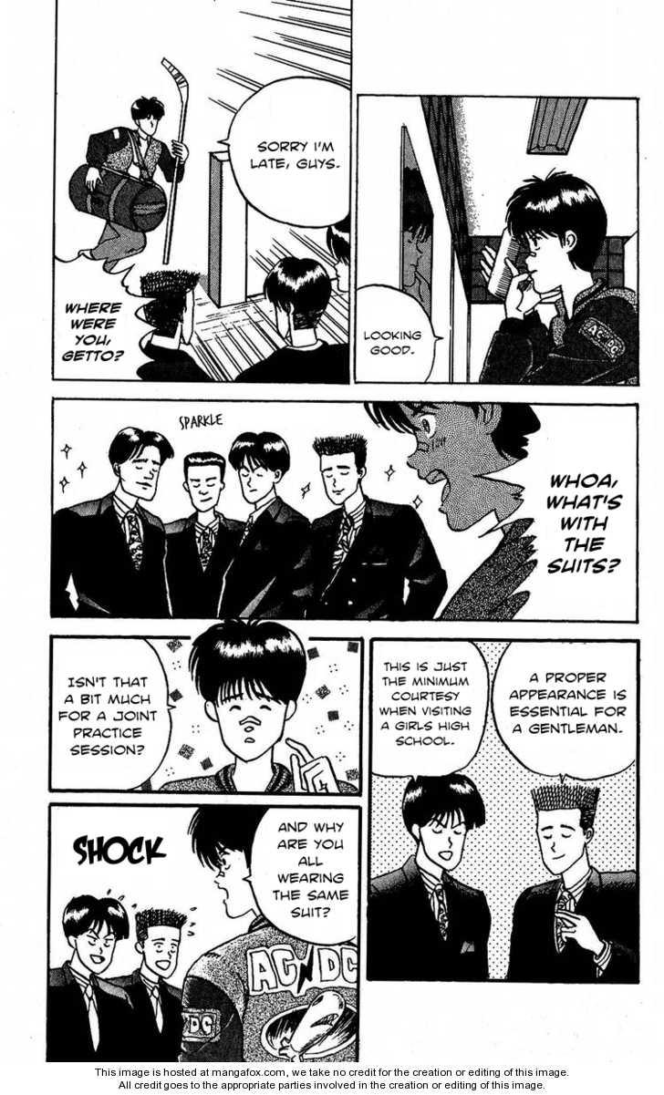Yuke!! Nangoku Ice Hockey-bu 3 Page 3