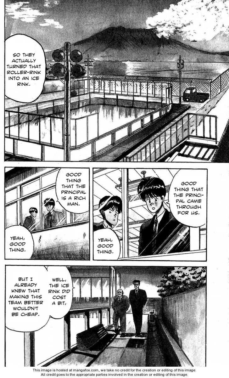 Yuke!! Nangoku Ice Hockey-bu 4 Page 2