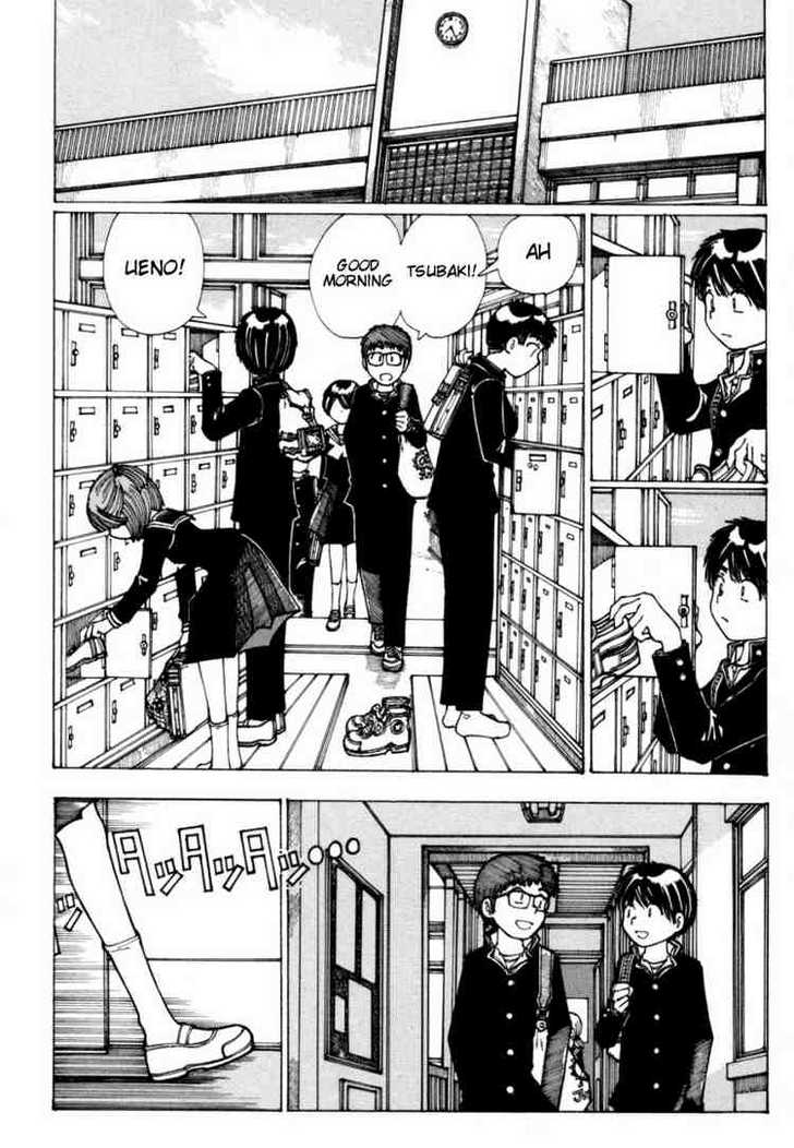 Mysterious Girlfriend X 14 Page 2