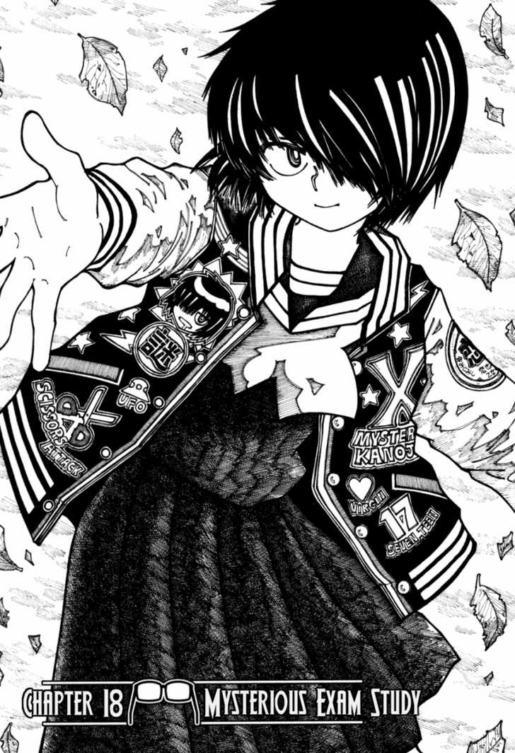 Mysterious Girlfriend X 18 Page 1