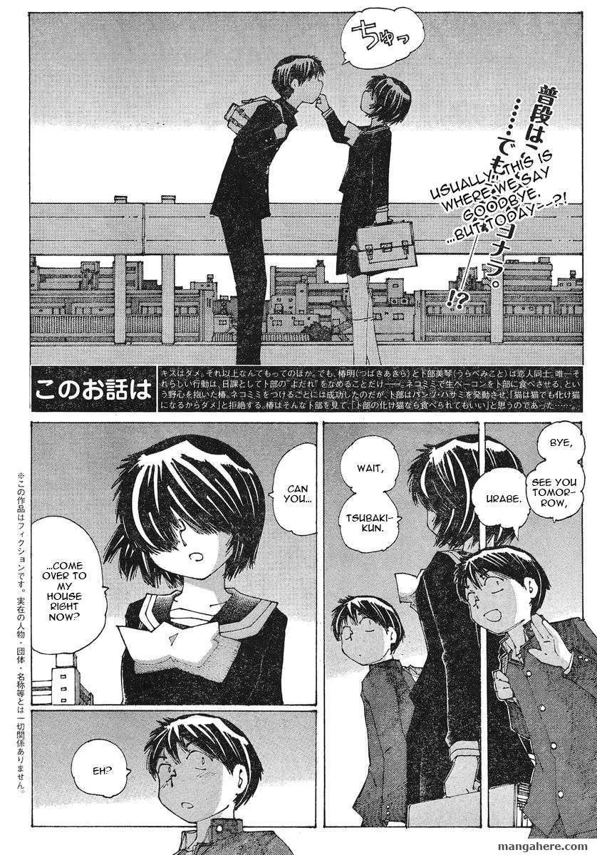 Mysterious Girlfriend X 51 Page 2
